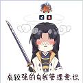 阴阳师小草人脚本