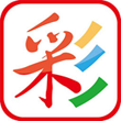505彩票app