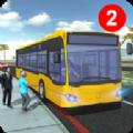 城市公交车驾驶模拟器游戏