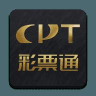 CPT彩票通