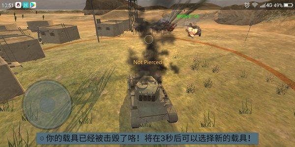 装甲纷争mod游戏截图