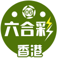 六盒寶典香港版