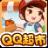 小白QQ超市辅助