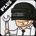 PUBG工具箱破解版