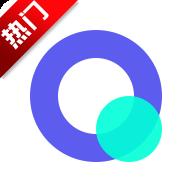 Quark夸克浏览器