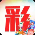 幸福彩票app