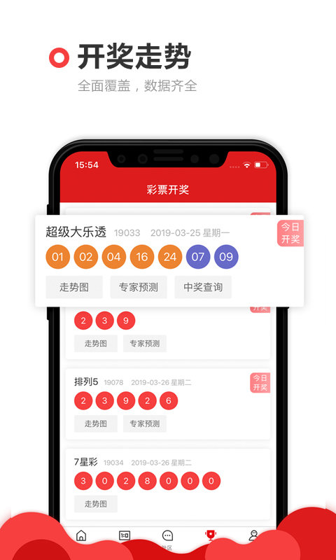 lcz9购App介绍