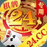 24棋牌官方版