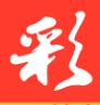 爱彩助手app