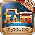 众赢棋牌app