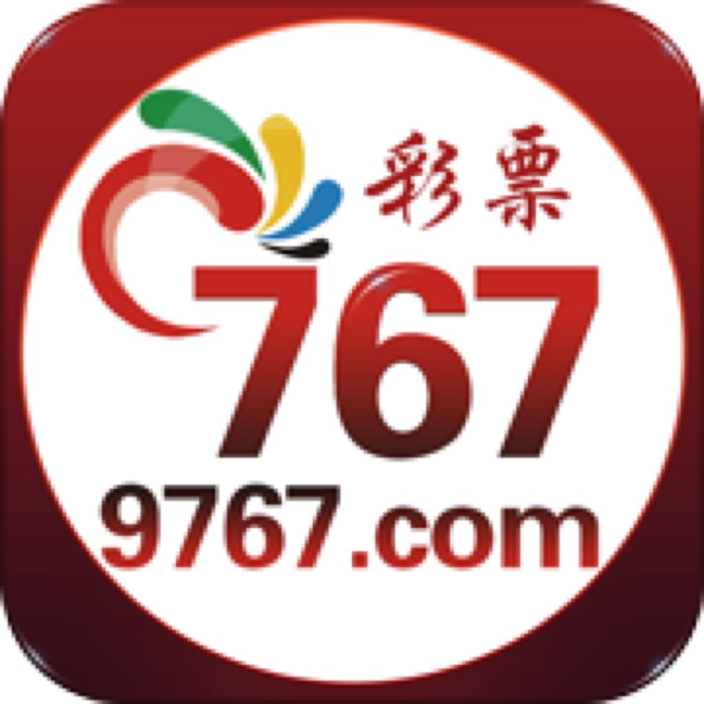 767彩票app
