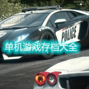 单机彩神快三下载-彩神UU大发快三存档大全
