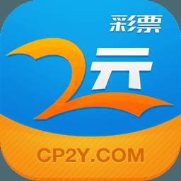 彩票2元app