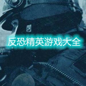 反恐精英彩神快三下载-彩神UU大发快三大全