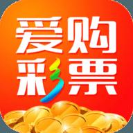 爱购彩票app