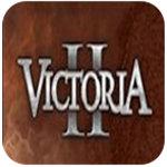 维多利亚2存档修改器