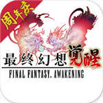 最终幻想12黄道时代修改器