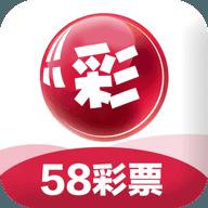58彩票官方版