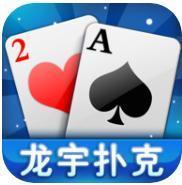 龙宇北海扑克