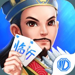 震东临沂棋牌官方版