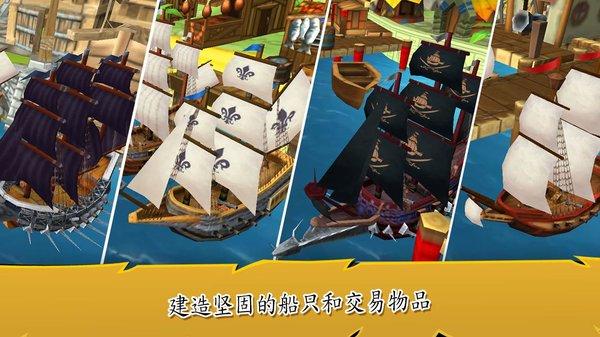 航海時代3修改版截圖