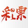 0234大发彩票app
