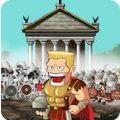 守卫最后的罗马