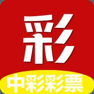 中彩彩票app