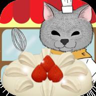 疯狂猫咪甜品店