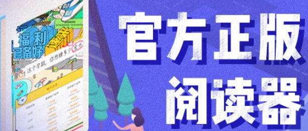 免费小说app