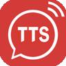 TTS合成助手