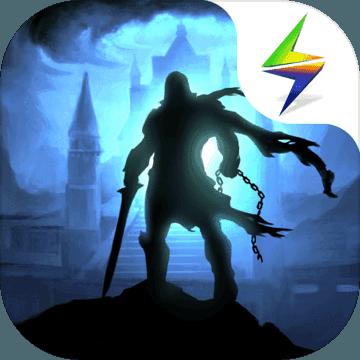 地下城堡2: 黑暗�X醒
