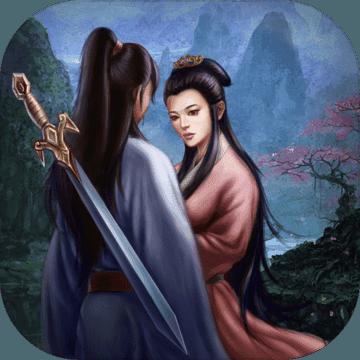 金古群侠传-夺宝中华2