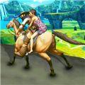 骑马大冒险城市穿梭