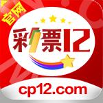 cp12彩票app