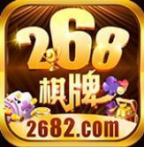 268棋牌游戏