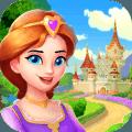 梦幻城堡爱消除