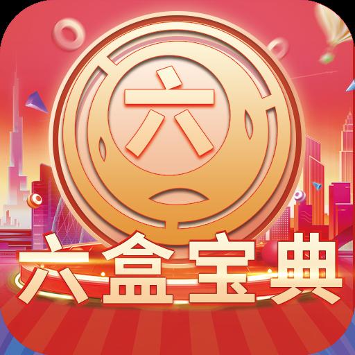 香港6合社区