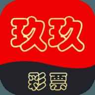 玖玖彩票官方版