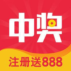 彩93安卓版