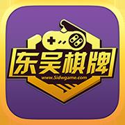 东吴棋牌手机版