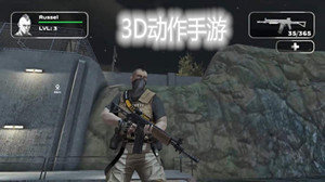 3D动作手游推荐