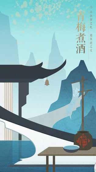 新笑傲江湖截图