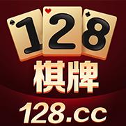 128cc棋牌平臺