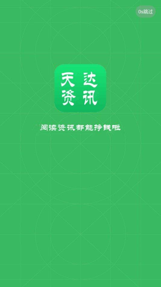 疫情南京确诊_天达资讯v3112老虎机游戏怎么玩才能赢5