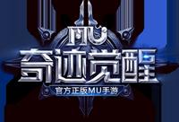 奇迹MU:觉醒