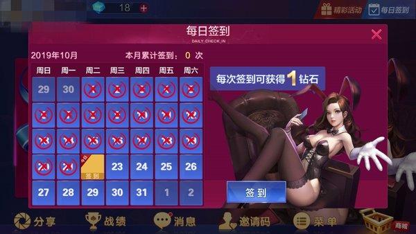 大亨互娱app截图