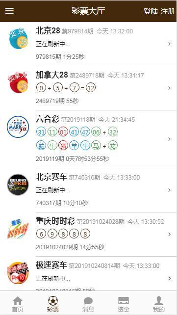 美高梅棋牌最新版介绍
