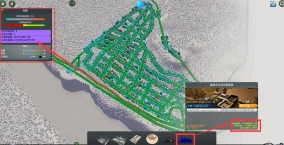 城市天際線無污染垃圾回收mod