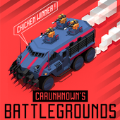 CUBG汽车未知的战场